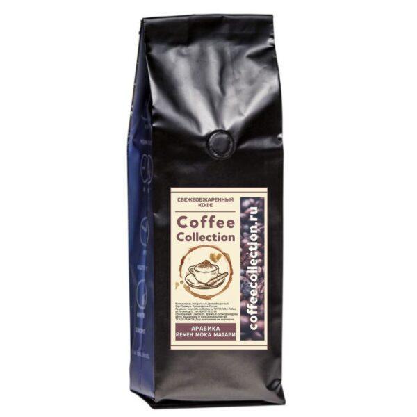 Кофе в зернах Йемен Мока Матари